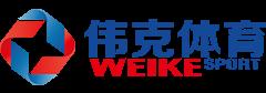广州市伟克体育设备有限公司