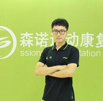 国家卫生部认证康复治疗师—翁凯翔