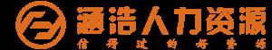 辽宁资质代办-辽宁省涵浩人力资源服务有限公司