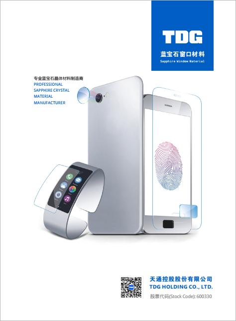 利来网app蓝宝石窗口利来w66网站