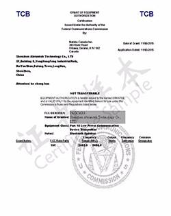 美国FCC-ID证书