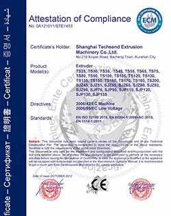 意大利ECM证书
