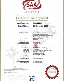 澳洲SAA证书