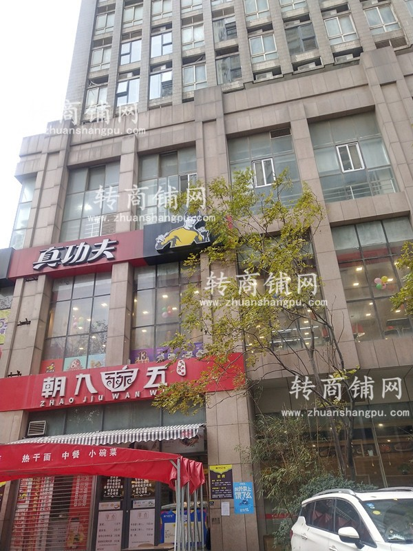 洪山光谷商场餐饮美食城招租合作