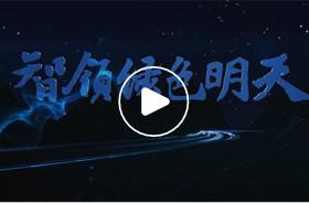 凤凰网开场视频