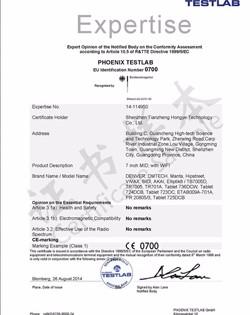 欧洲CE-NB证书