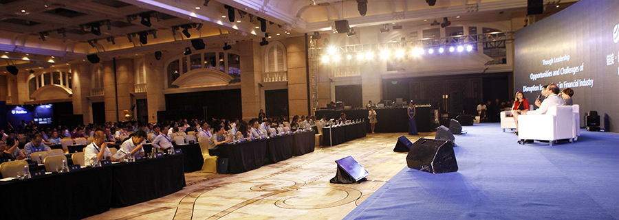 金融IT领导者长亮科技 邀全球300余家企业共商金融未来