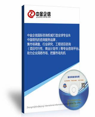 2019-2025年中国家用豆浆机行业市场调查研究及投资潜力预测报告