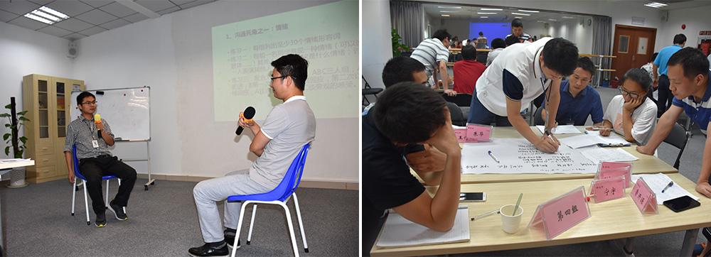 知行合一   学以致用 ——记2018昂纳集团《项目管理》培训