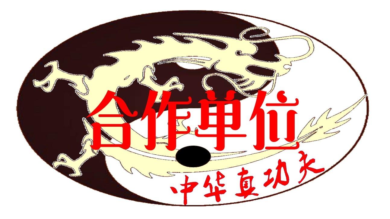 北京颐泰福健康管理有限公司