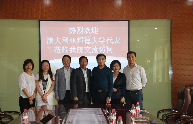 澳大利亞邦德大學代表團訪問北京演藝專修學院