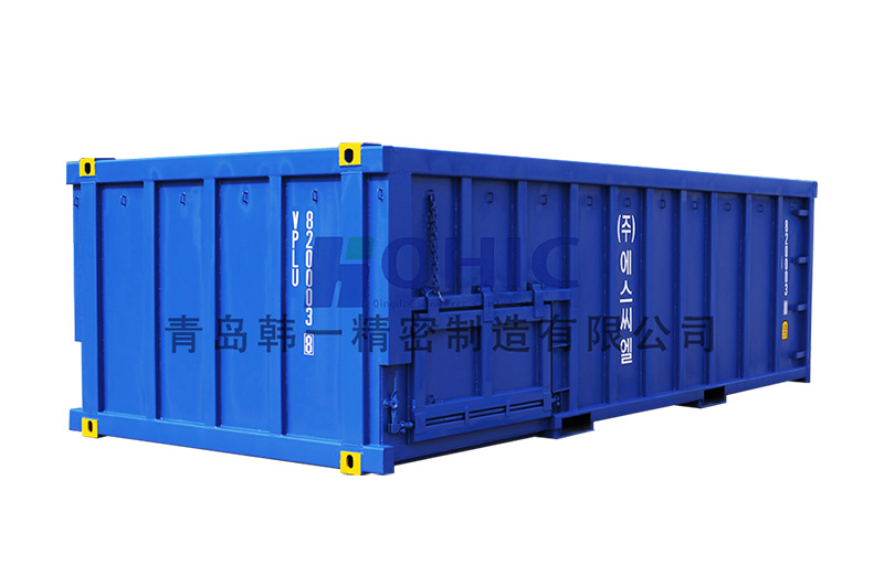 20FT Half Height Bulk Container