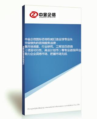 2020-2026年中国糖果行业市场研究及深度专项调查投资预测报告