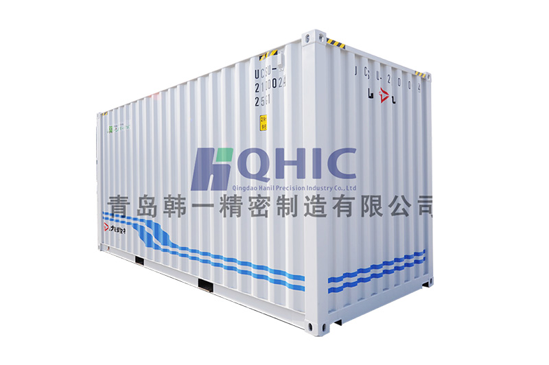 ISO Standard Dry Cargo Container