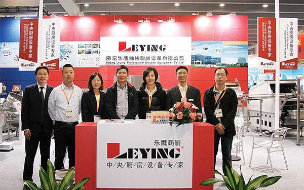 2012年第二十届广州酒店用品博览会