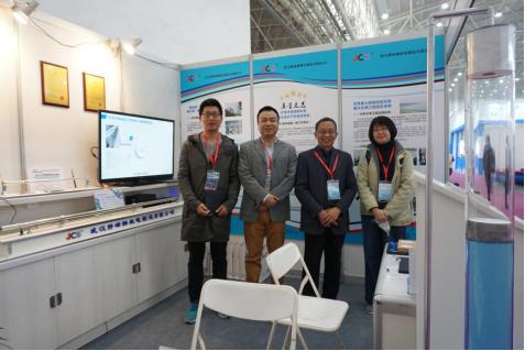 公司参展2018第二届武汉水博会取得圆满成功