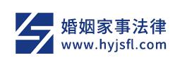 深圳离婚律师-深圳卓权法律咨询有限公司
