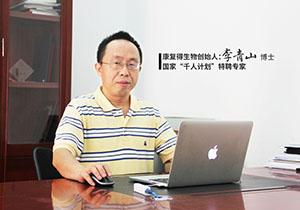 李青山博士接受Research Features 杂志专访