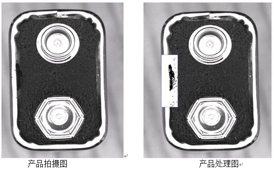 电池外观视觉检测