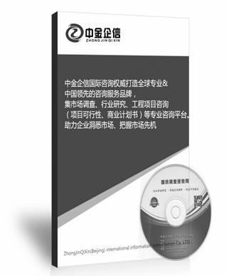 2019-2025年中国智能电饭煲市场监测调查分析与投资战略咨询预测报告