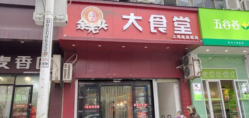 江汉路步行街黄金餐馆门面优转