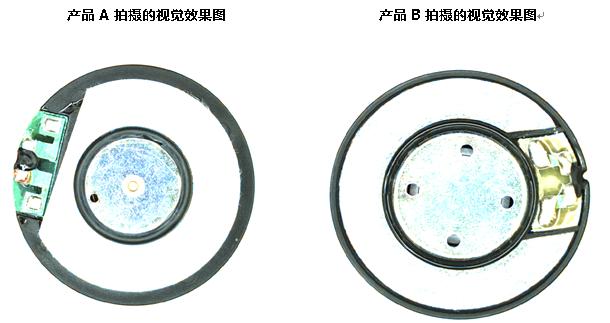 蜂鸣器定位视觉检测