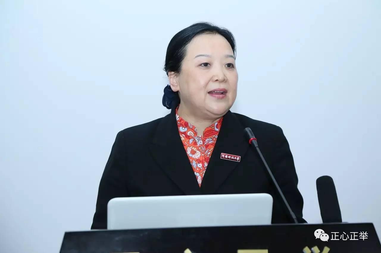 第12期正心正举•中国医院院长人文素养高级研修班在京举办