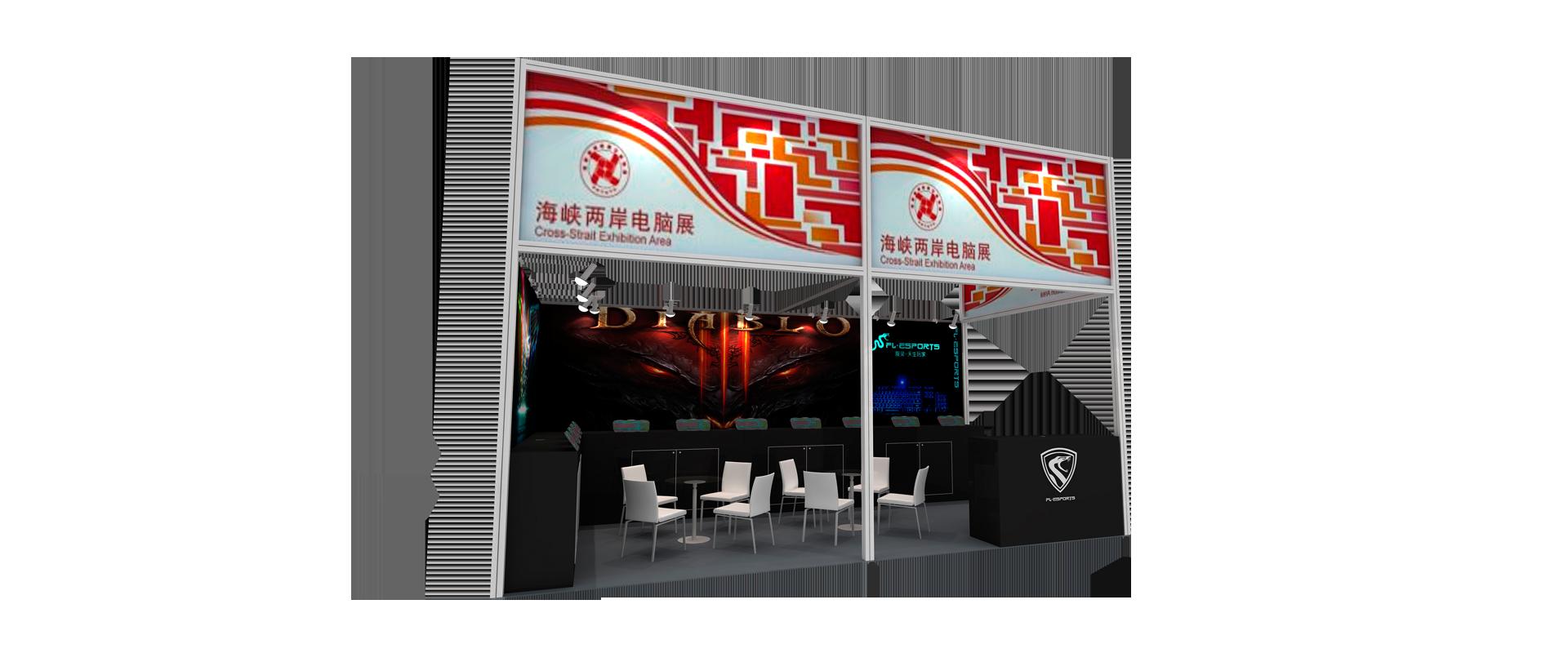 腹灵2016年10月秋季香港展