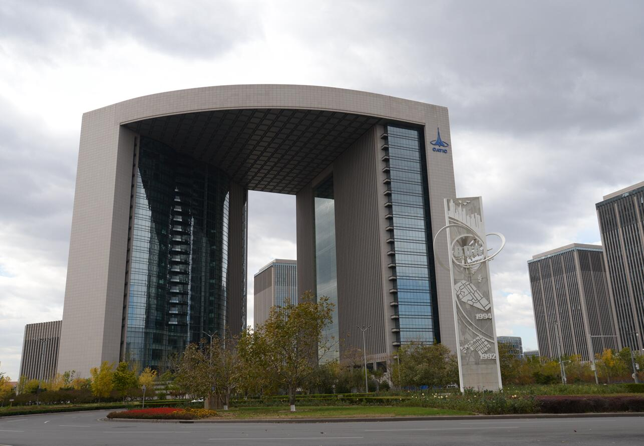 亦庄中航科技研发中心