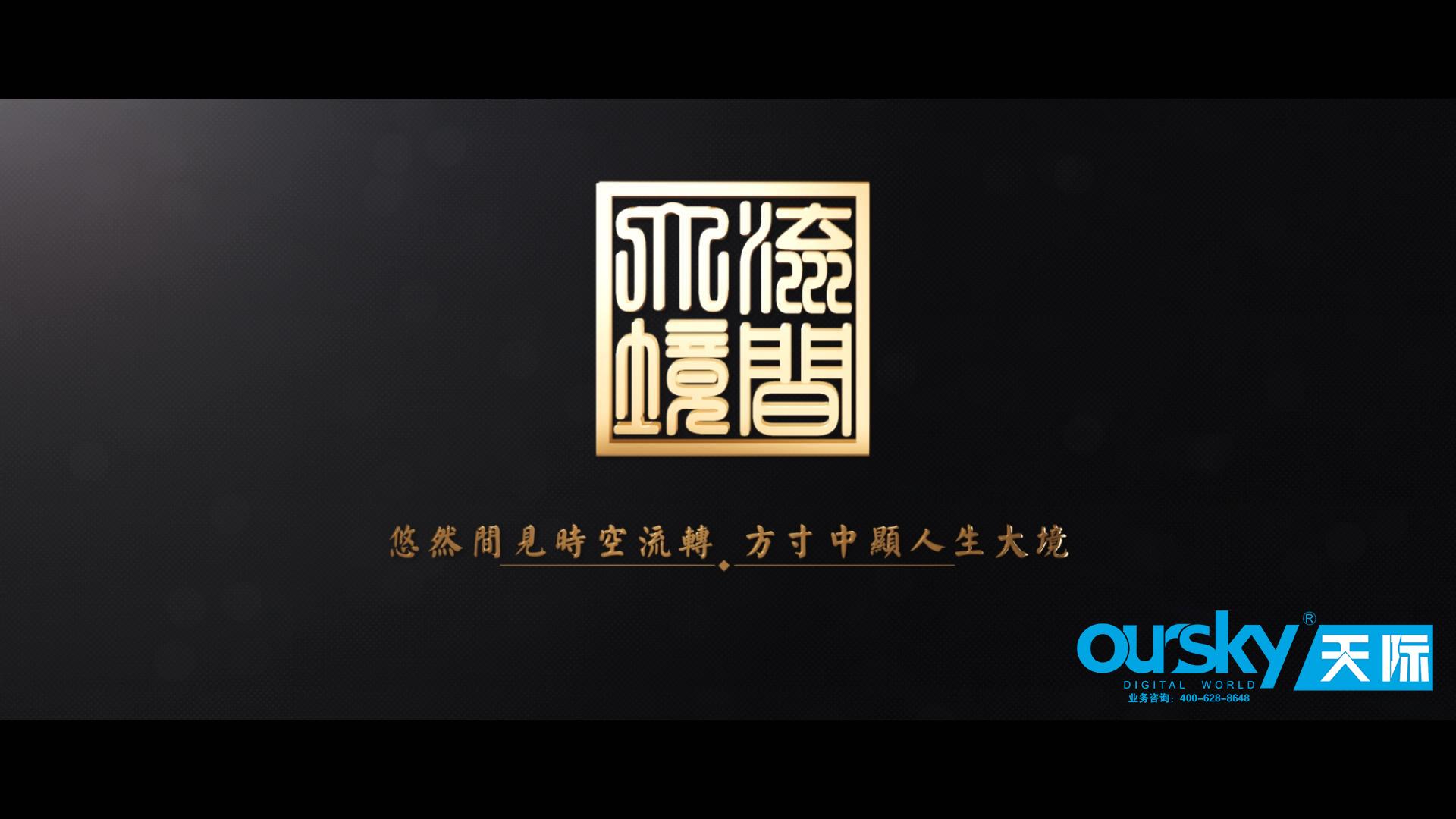 中海长安府丨以奢阔尺度容纳心中的山川湖海