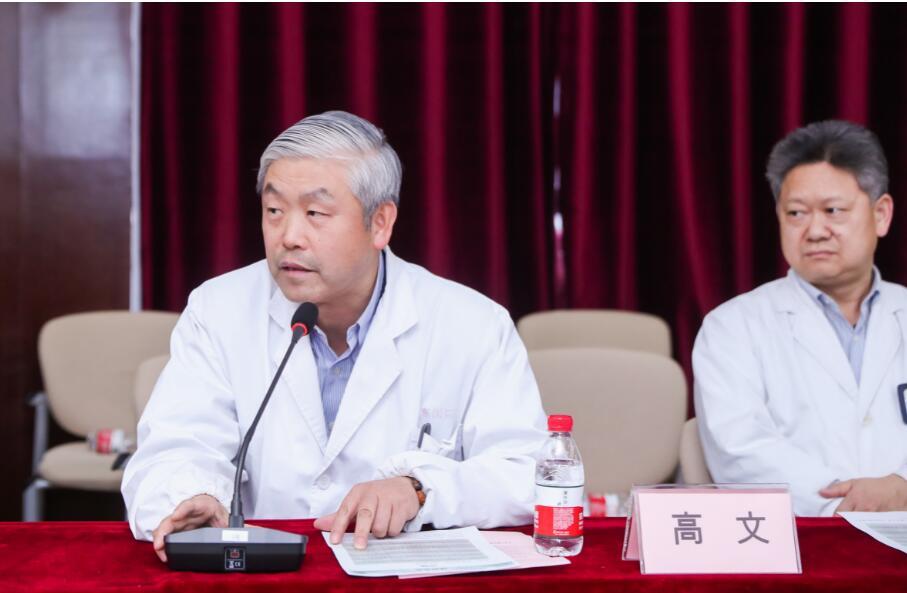 华东医院在推动创新产品临床转化成果显著 获中国生物材料学会授牌
