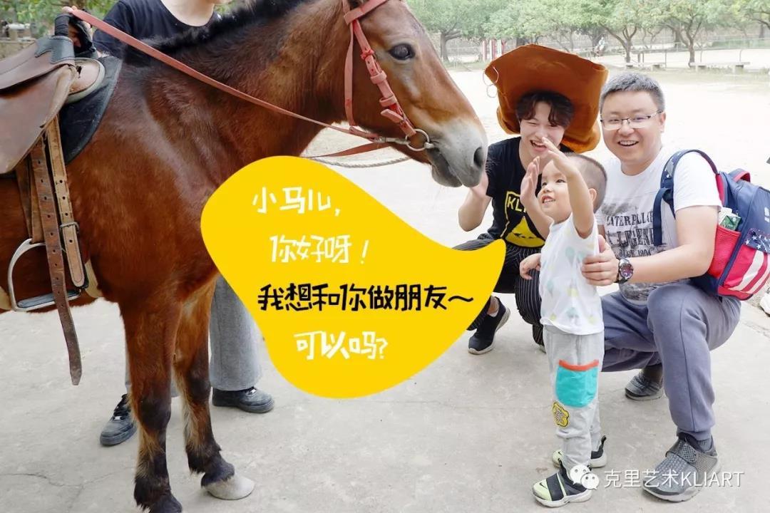 广州哪里有儿童户外营