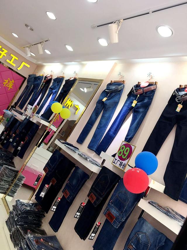 伟德BETVlCTOR15伟德BETVICTOR 娱乐场公司湖北松滋刘老板新店开业!