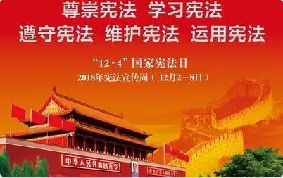 """宪法进万家 法治小康梦丨冀华""""百名律师进万家""""宣讲团赴威县17个乡镇区普法培训"""