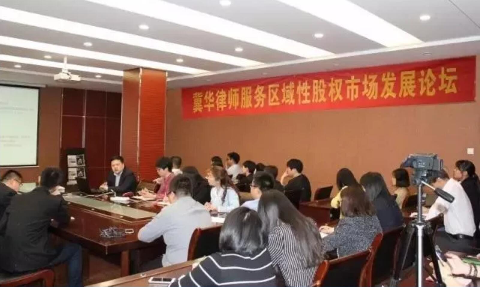 法治体检丨冀华律师助推瑞迪网络(660365)在石交所成功发债一亿元