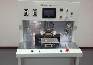 X-BD0801 ACF粘贴机