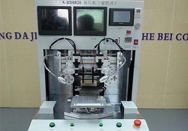 X-BD0820  预压机(旋转式)