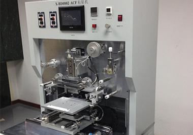 X-BD0802 ACF粘贴机