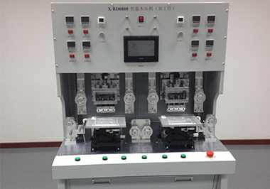 X-BD0808  恒温本压机(双工位)