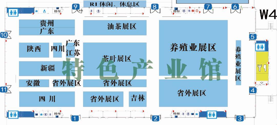 第16届农交会现场视频全景呈现W3馆