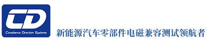 南京容测检测技术有限公司