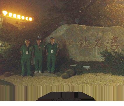 大良碧桂园钻石湾空气净化空气治理