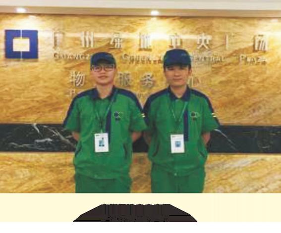 广州绿地中央广场物业服务中心空气净化空气治理