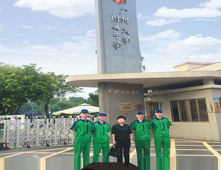 广州大学附属中学新装修治理除甲醛空气净化