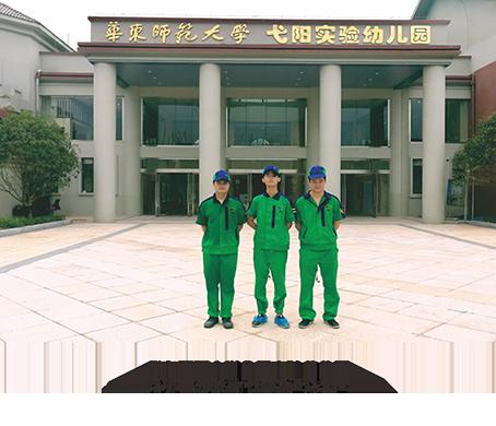 华东师范大学弋阳实验幼儿园新装修治理除甲醛空气净化