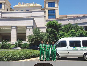香格里拉酒店新装修治理除甲醛袪霉防霉空气净化