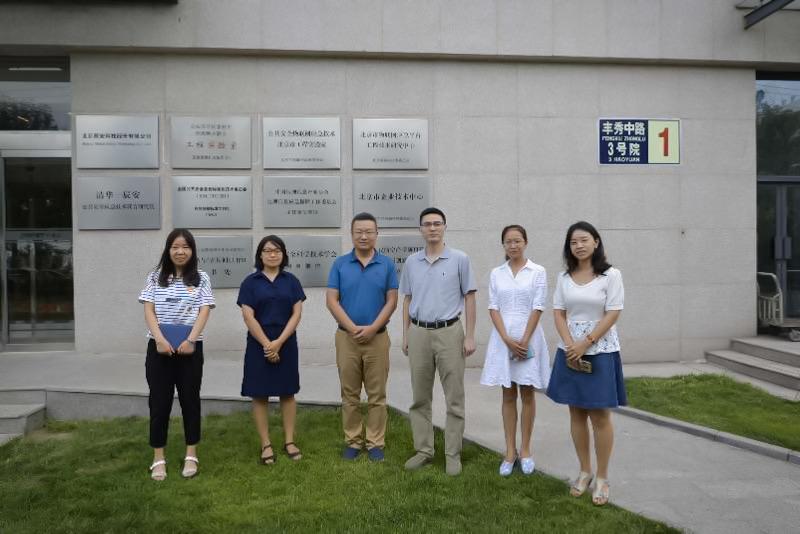 中国气象服务协会关于开展气象服务产业发展状况的调研