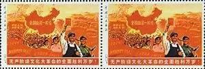 邮票价格又涨千万倍,中国最贵邮票,有一张你就发了!