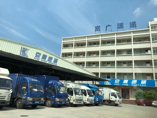 京廣速遞今發明至業務取得非常好成績