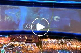 长沙经济开发区投影规划数字沙盘